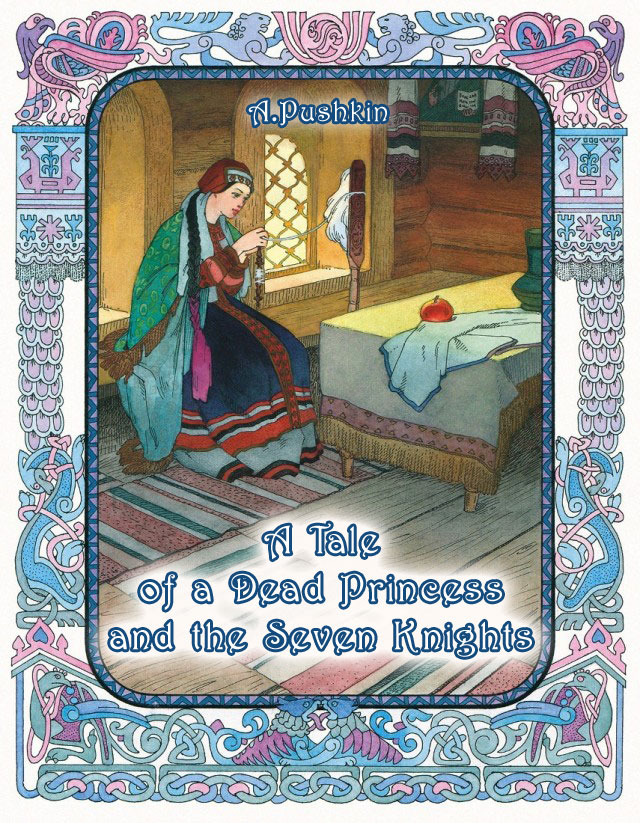 A Tale of a Dead Princess and the Seven Knights Pushkin A.