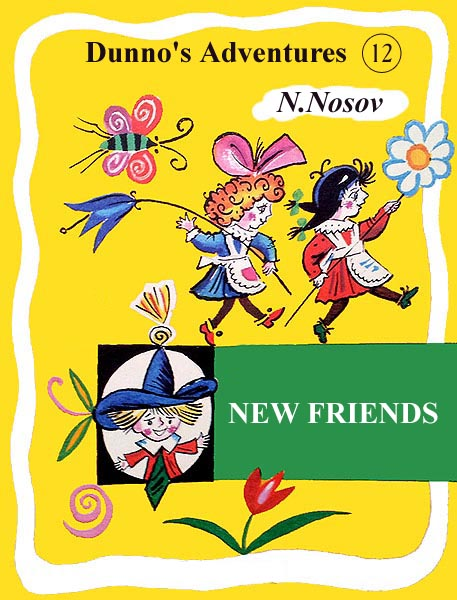 12. New Friends Nosov N.
