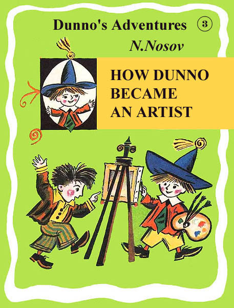 3. How Dunno Became an Artist  Nosov N.