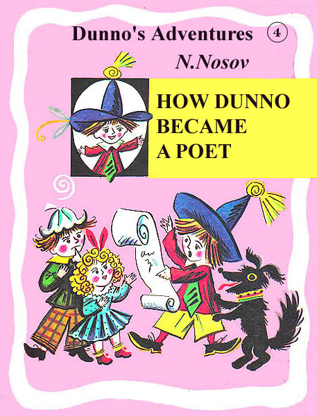 4. How Dunno Became a Poet Nosov N.