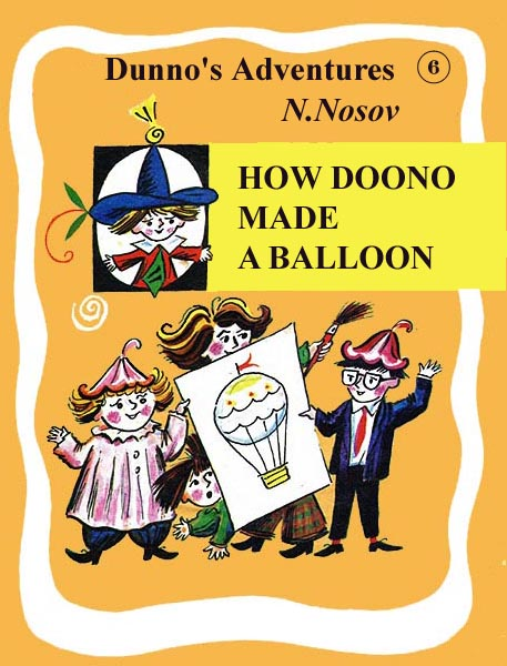 6. How Doono Made a Balloon  Nosov N.