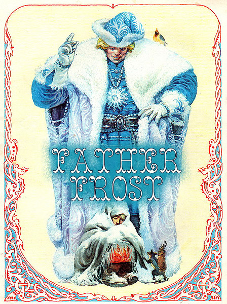 Father Frost Russian fairy tale