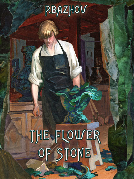 The Flower of Stone
