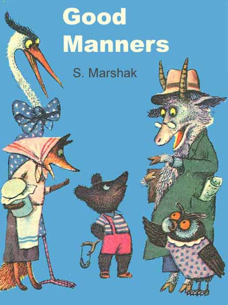 Good Manners Marshak S.