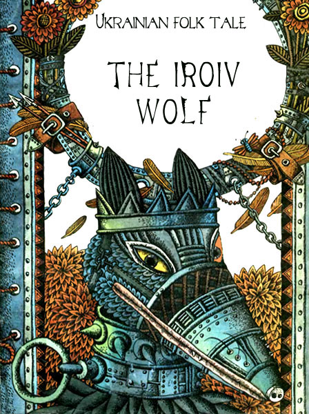The Iron Wolf Ukrainian Folk Tale