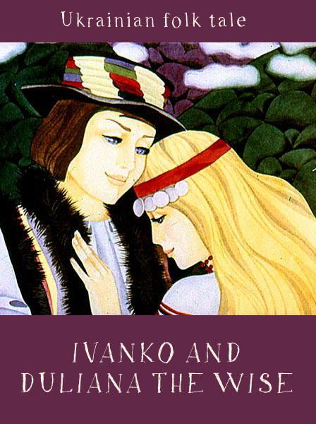 Ivanko and Duliana the Wise Ukrainian Folk Tale