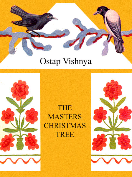 The Master's Christmas Tree Vishnya O.