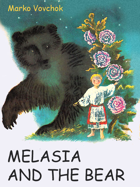 Melasia and the bear Vovchok M.