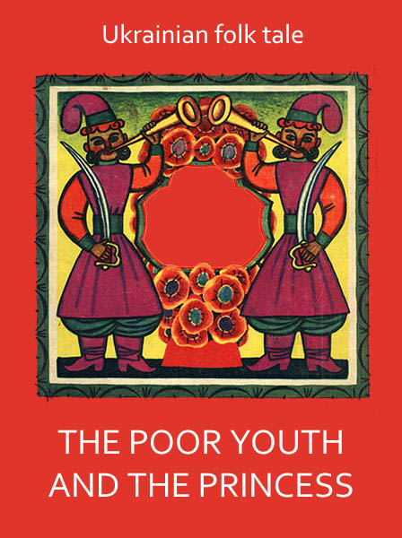 The poor Youth and the Princess Ukrainian Folk Tale