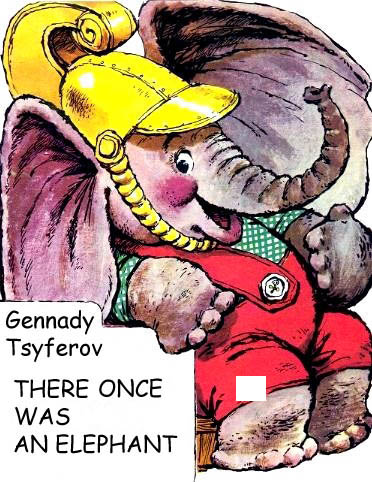 There Once Was An Elephant Tsyferov G.