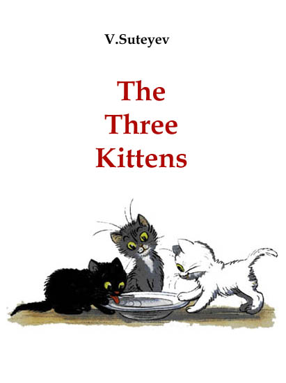 The Three Kittens Suteyev V.